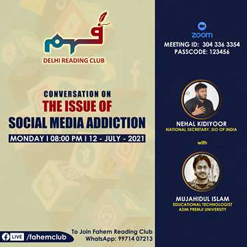 Conversation on The issue of Social media addiction