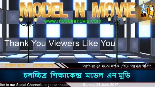 Be a partner of Model N Movie Training Institute